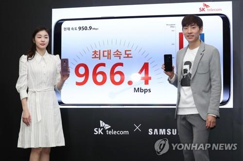 김연아-이승훈, 갤럭시 S9과 함께