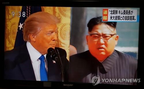 '북미정상회담' 속보로 전하는 일본 NHK