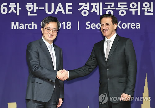S. Korea-UAE economic cooperation talks