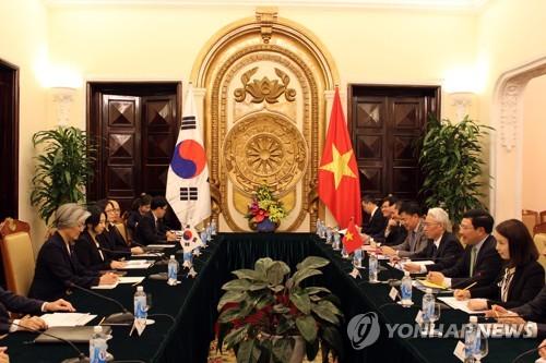 Corée-Vietnam