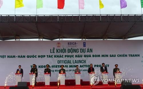 한국, 베트남 지뢰·불발탄 제거 지원사업 착수