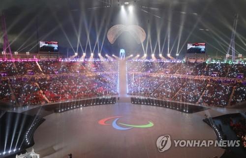 9日に開かれた平昌パラリンピックの開会式の様子=(聯合ニュース)
