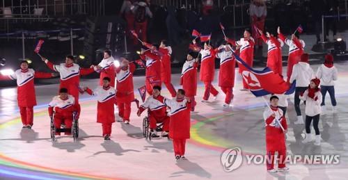 손 흔들며 입장하는 북한 선수단