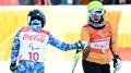 盲人滑雪温情一幕