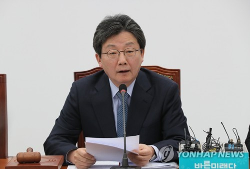 바른미래당 유승민 공동대표 [연합뉴스 자료사진]