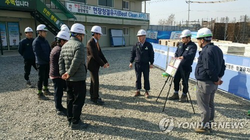 S. Korean builders' sales rise 9.9 pct in 2017