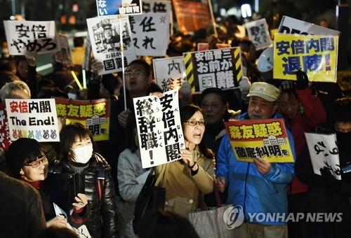 """아베 '사학스캔들'에 항의하는 시민들…""""내각 총사퇴"""" 요구"""