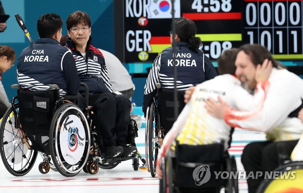 휠체어컬링 대표팀, 독일에 아쉬운 패배