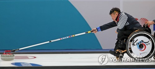 S. Korea falls to Germany in wheelchair curling