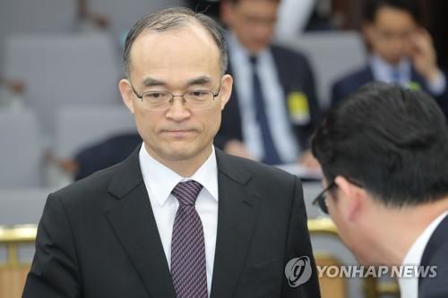 문무일 검찰총장, 사개특위 출석