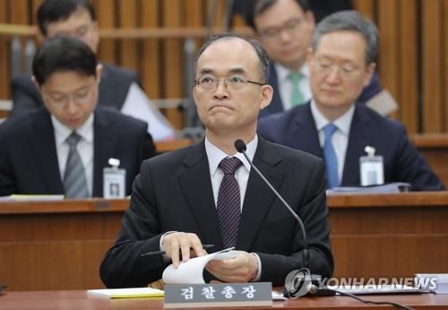 사개특위 출석한 문무일 검찰총장