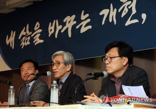 '개헌 자문안 관련 궁금증에 대해'