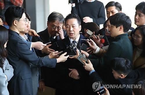 정봉주, 성추행 관련보도 언론사 고소