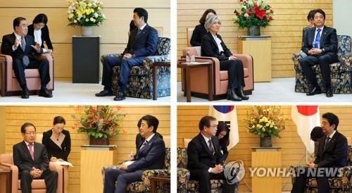 일본 총리공관, 달라진 의자