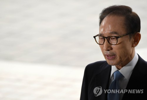 [MB소환]검찰 조사받는 다섯번째 전직 대통령