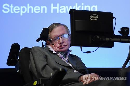 세계적인 물리학자 스티븐 호킹 별세…향년 76세
