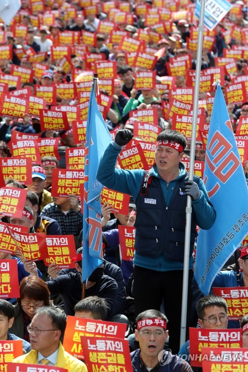 Kumho Tire workers go on strike amid M&A plan