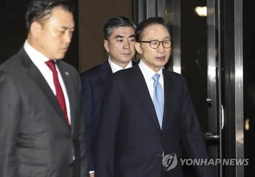 [MB소환] 검찰 조사 마친 이명박