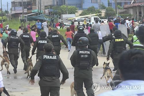 볼리비아 교도소 폭동…진압작전서 6명 사망·23명 부상