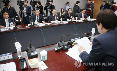 금융회사 지배구조 개선방안 발표하는 최종구 위원장