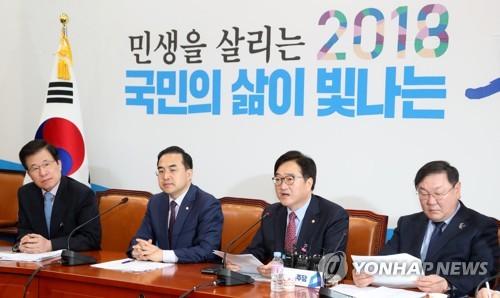 """우원식 """"야당도 자체 개헌안 내놓아야"""""""