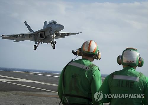 美해군 전투기 '슈퍼호넷' 플로리다 앞바다 추락