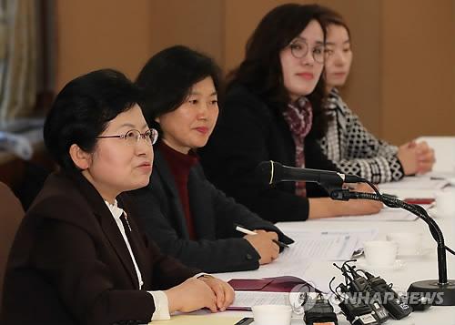 미투 간담회 참석한 정현백 장관