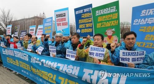 민주노총, 최저임금 산입범위 개악 반대