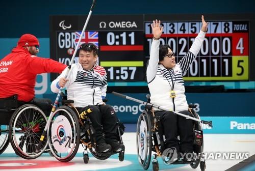 4강 확정 기뻐하는 한국 선수들