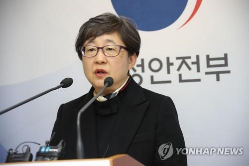 이소연 국가기록원장 대국민사과