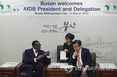 아프리카개발은행 총재, 부산과 경제교류 방안 논의 [연합뉴스 자료사진]