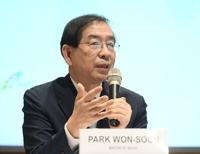 서울시' 리콴유 세계도시상' 수상
