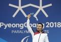 Médaillé d'or