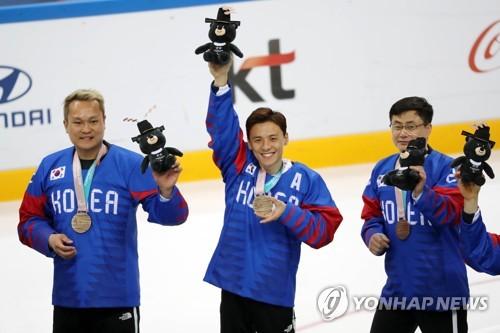 정승환, 아이스하키 동메달 땄어요!