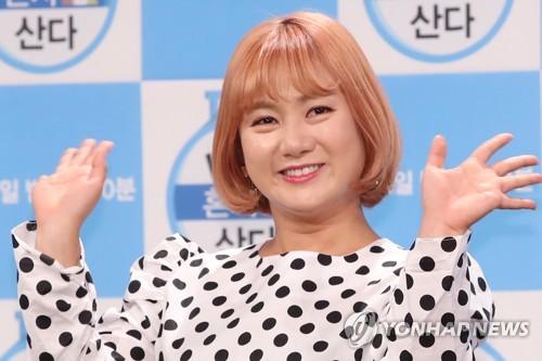 박나래, '미녀 코미디언'