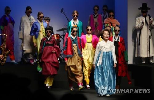 서울시, 런던 패션위크와 교류…우리 디자이너 진출 지원