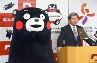일본 캐릭터 '구마몬' 1조4천억원 매출