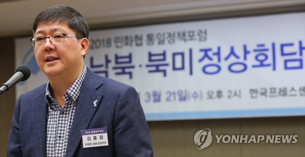 민화협 정책포럼 환영사 하는 김홍걸