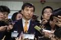 韓米の金利逆転に「警戒心」