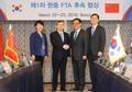 韩中FTA服务后续谈判启动
