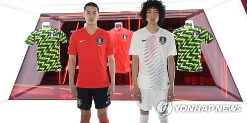 대한민국 축구대표팀 컬렉션 공개
