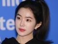 Irene皮肤白皙抢眼