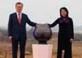 文在寅出席韩越科技研究院开工仪式
