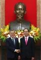ベトナム国家主席と会談