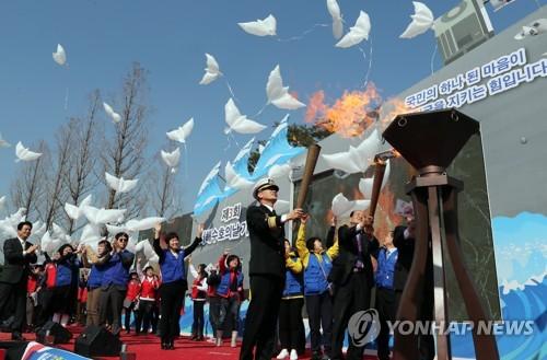 부산서 22일 제4회 서해수호의 날 행사…55용사 추모