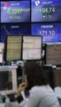 Yen's surge against U.S. dollar