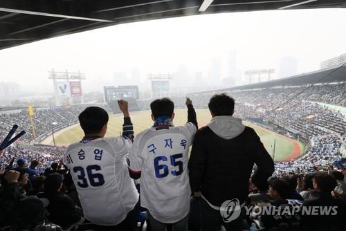 '반갑다 야구야'…프로야구 개막전에 역대 2위 9만6천555명 운집(종합)