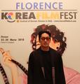 フィレンツェで韓国映画祭