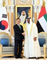 UAE皇太子と握手