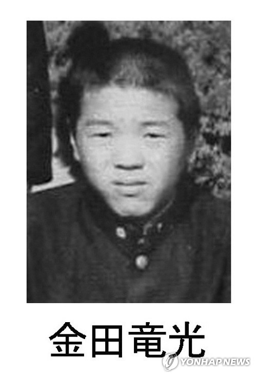 북한이 '북한 거주' 인정한 재일교포 가네다 다쓰미쓰
